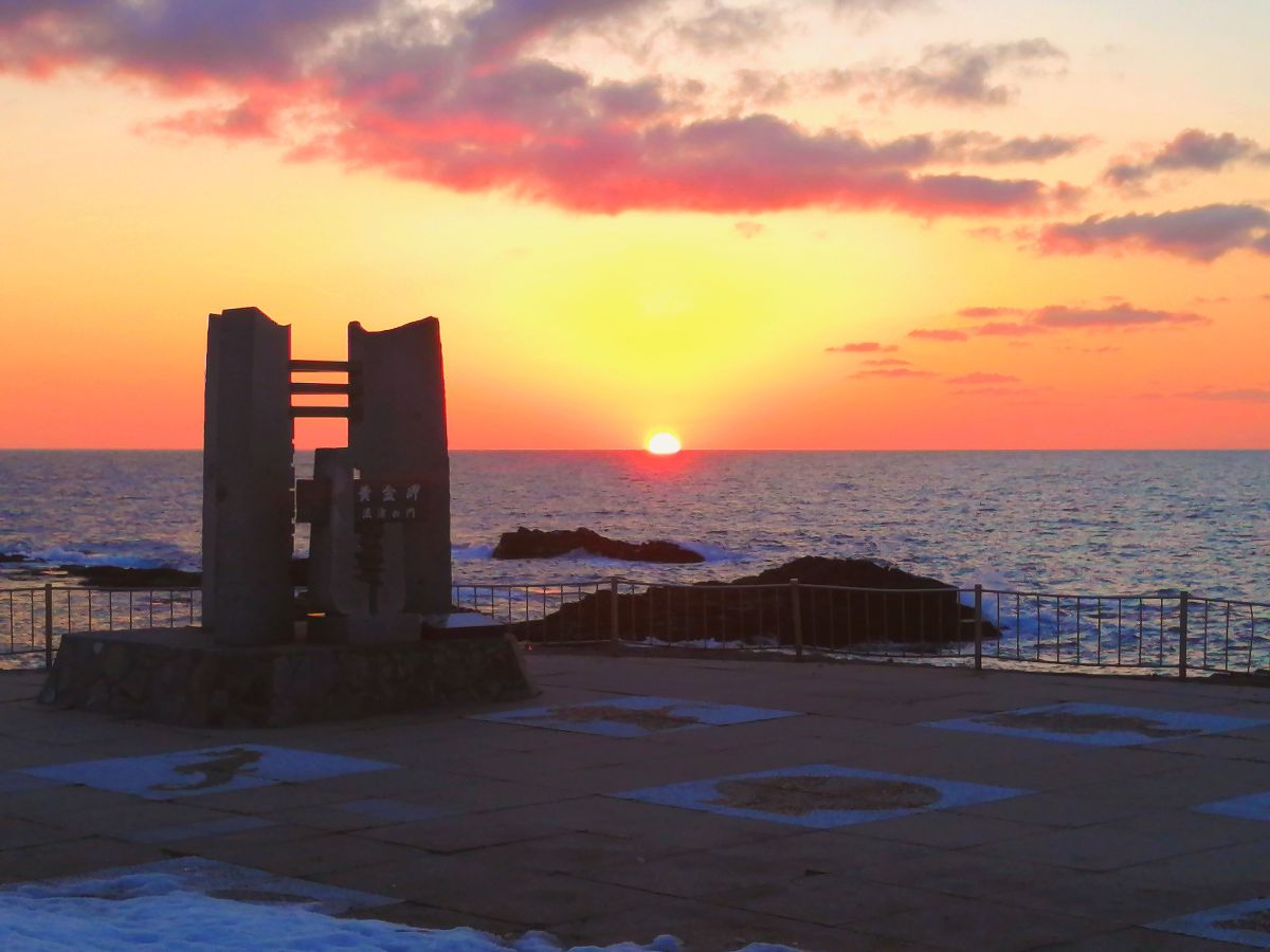 Weather Photos in Rumoishi Ogonzaki Seaside Park. Weather forecasts with beautiful photos by てっちゃん