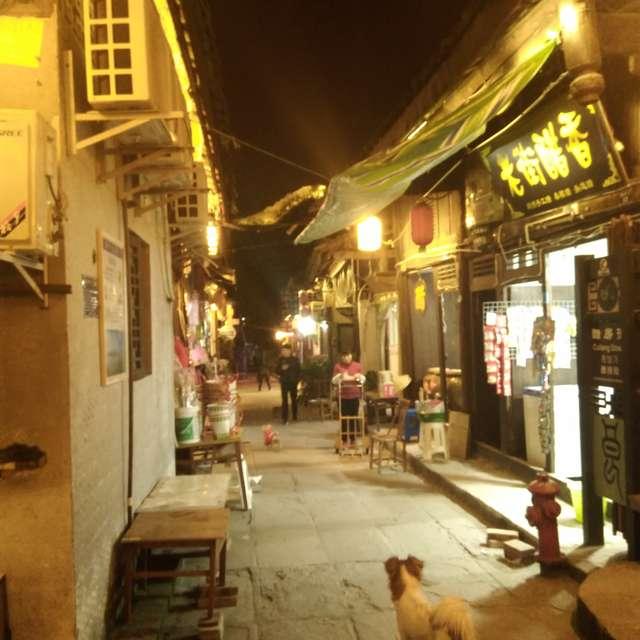 古色古香的小巷响起了打更的声音