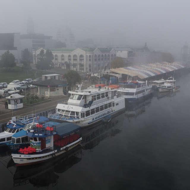 Feria Fluvial in the Mist