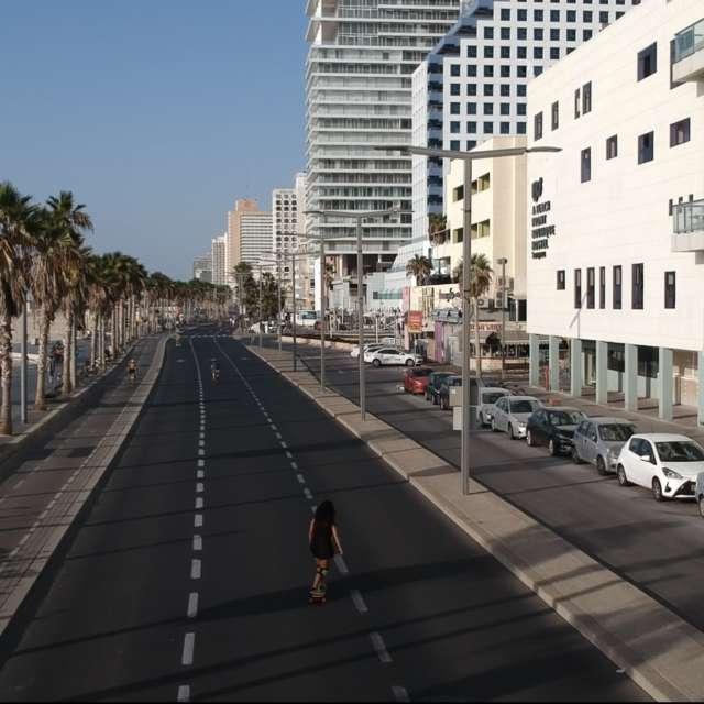 Skate Tel Aviv