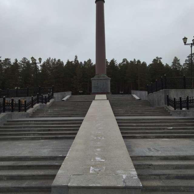 Граница материков по Уралу