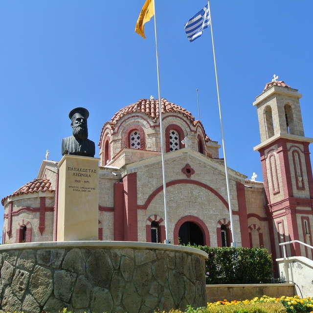 St. George's Chapel, Paphos