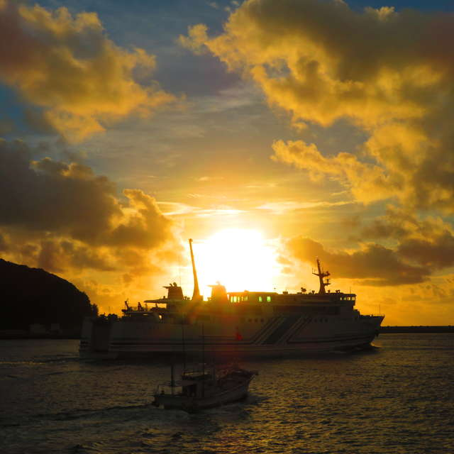 Sunrise Ferry