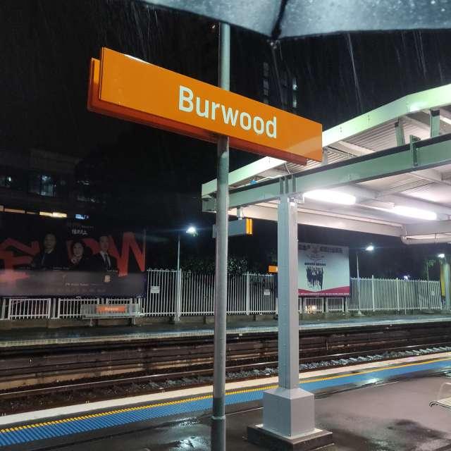 Burwood station