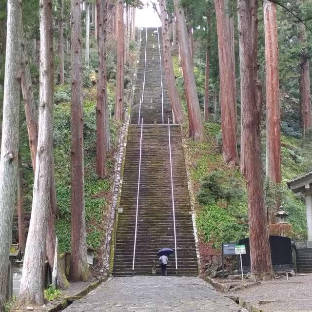 Minobu-san Kuonji, Yamanasi