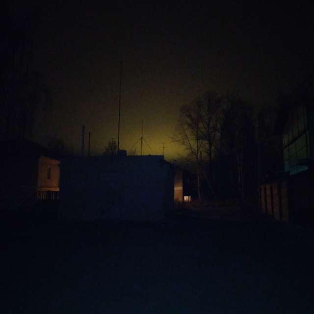 Екатеринбург, Шарташ