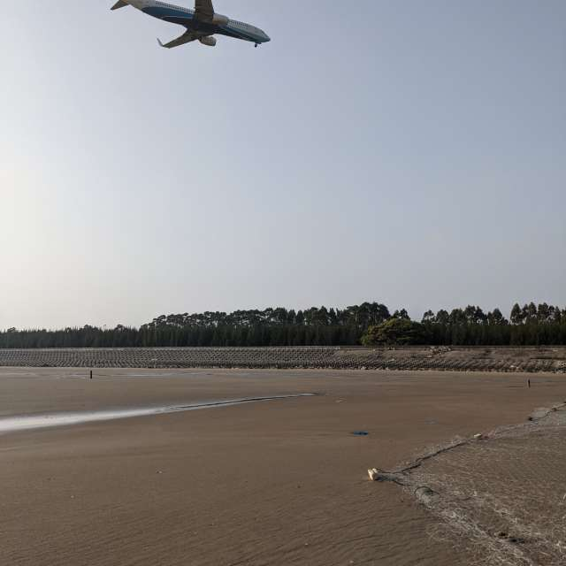 taken near FOC airport