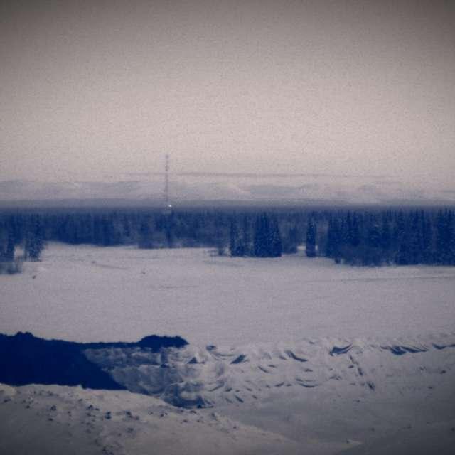 Уральские горы в дали