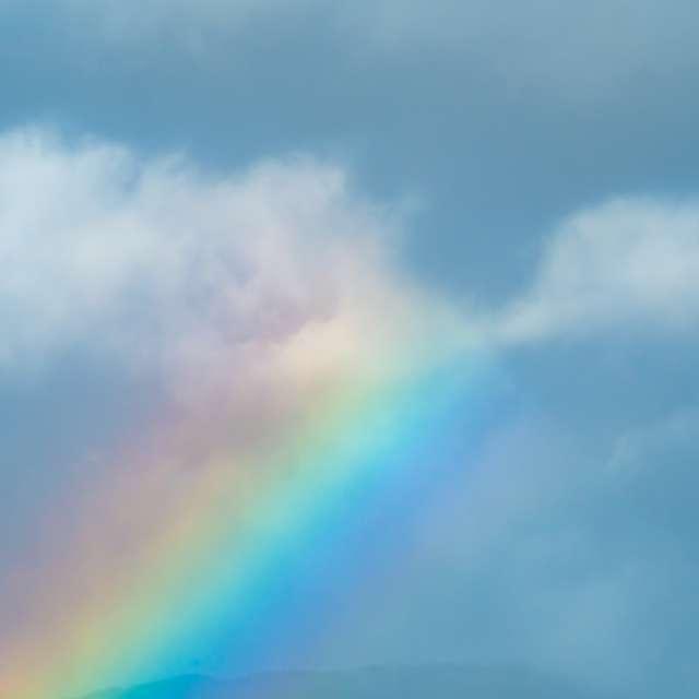 虹の切れ端