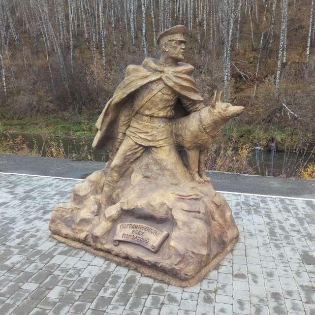 Памятник Пограничник