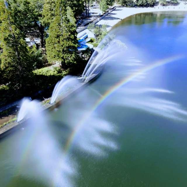 Rainbow Fountan