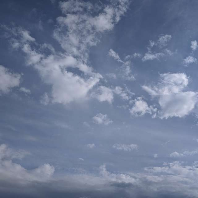 Облака над городом