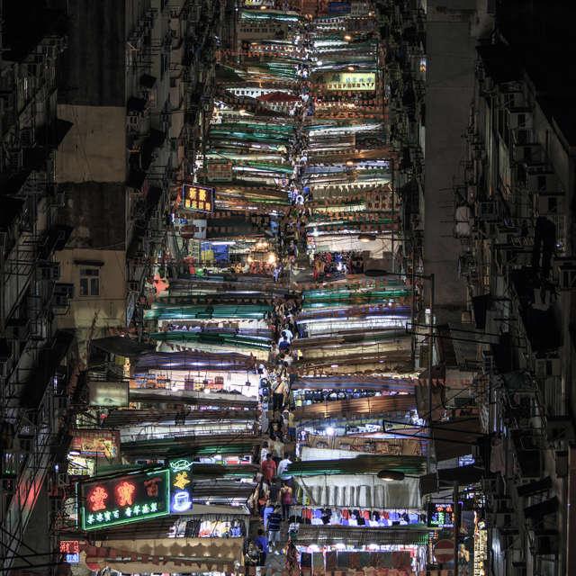香港廟街Temple St