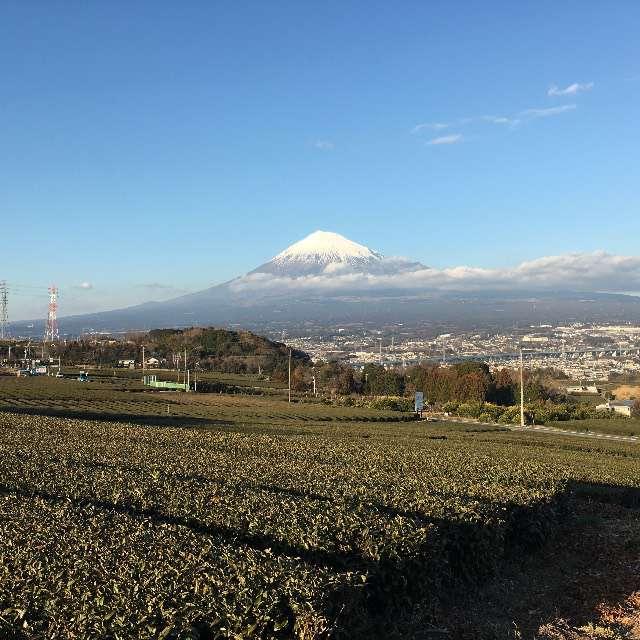 Very Beautiful Mountain