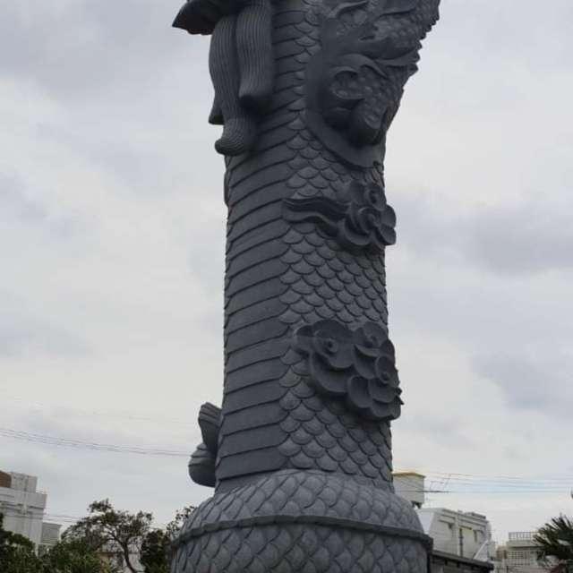 Окинава Намин уе