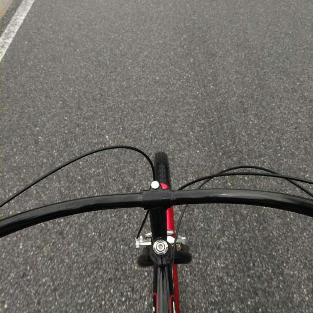 Daily bike ride
