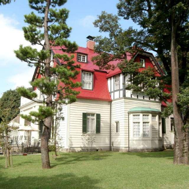 江戸東京たてもの園内にある復元建造物「デ・ラランデ邸」