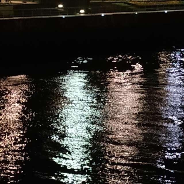 Bilbao noche.