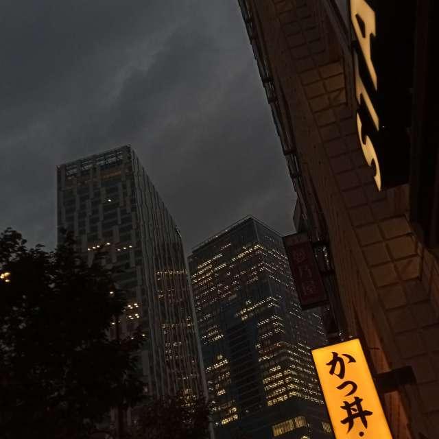 Weather forecasts with beautiful photos by SUZUKI