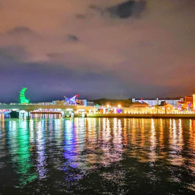 Sultanat Brunei