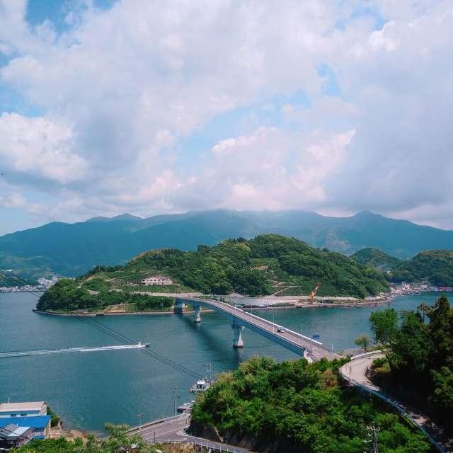宇和島 九島大橋