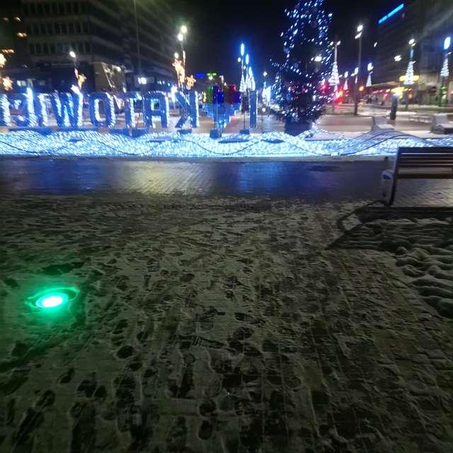 Rynek, Katowice