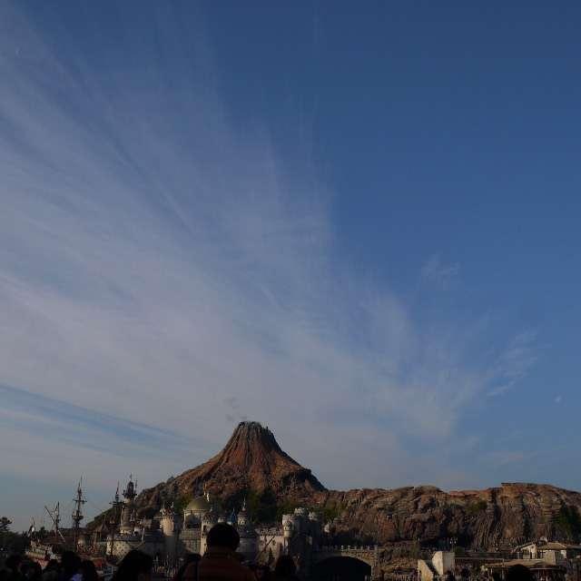 Đám mây Chỉ cần Đẹp