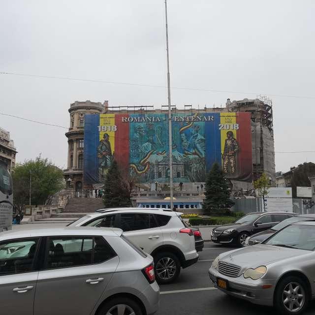 Centrul Cultural Militar