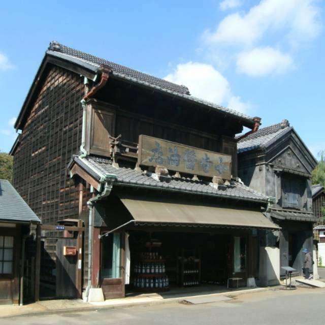 江戸東京たてもの園の展示物「小寺醤油店」