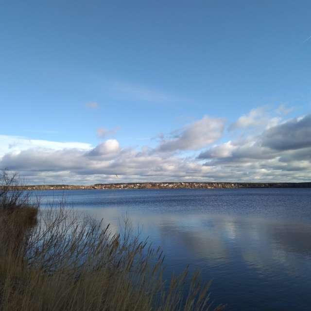 Екатеринбург. Озеро Шарташ
