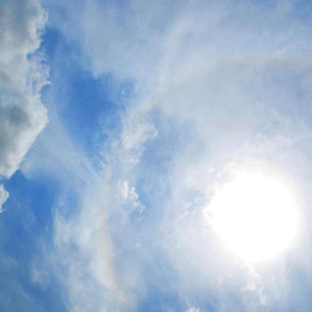 Rainbow Sun Halo