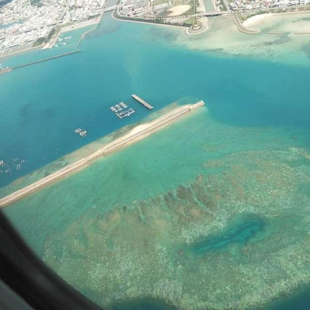 上空からの沖縄のうみ