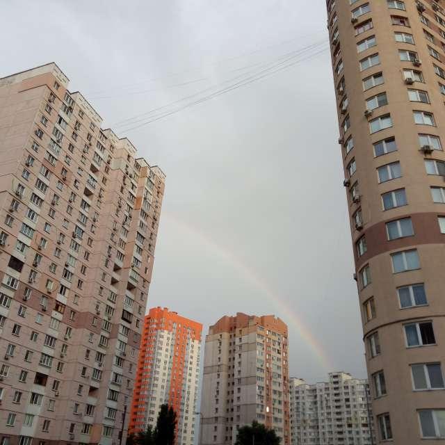 Киев радуга