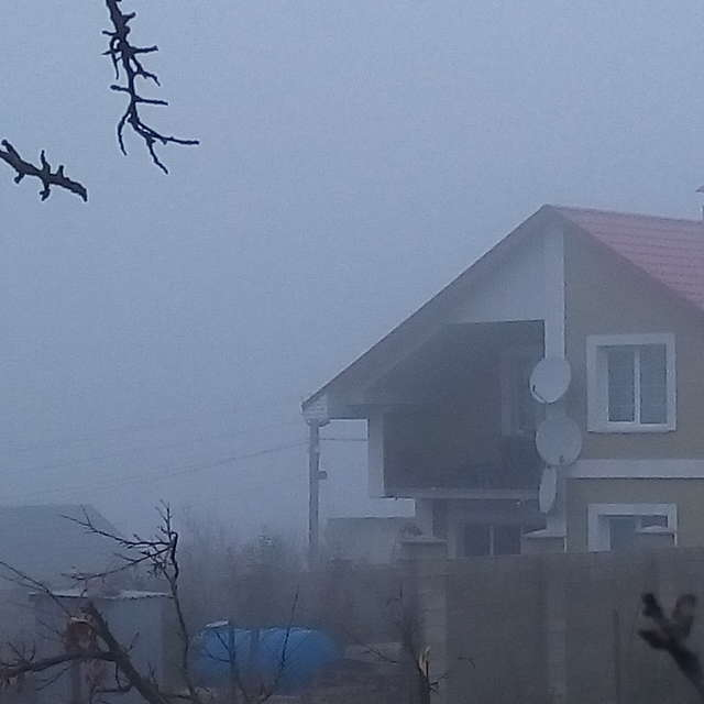 Вечер,дождь,туман...