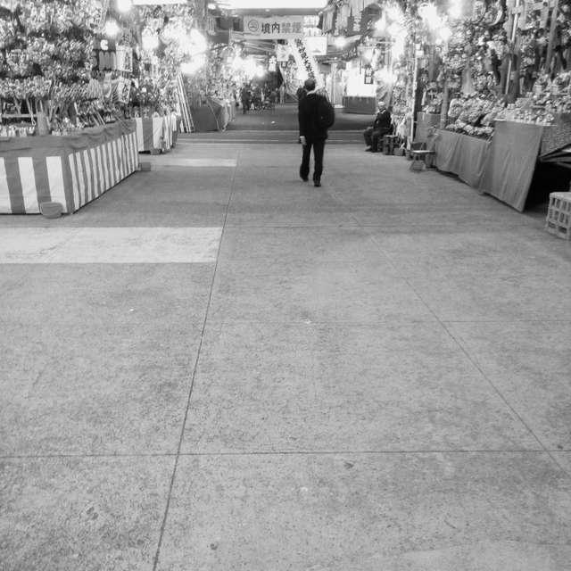 一の酉の前の静かな鷲神社