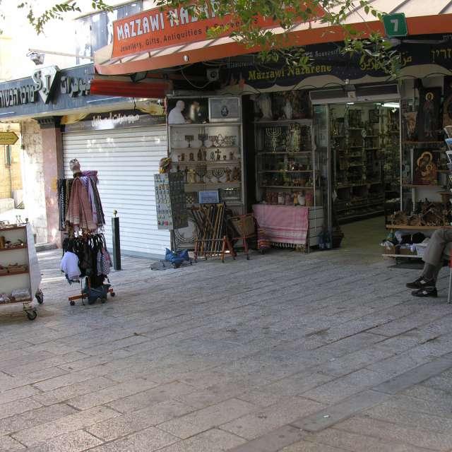 улица где жил Иисус Христос.