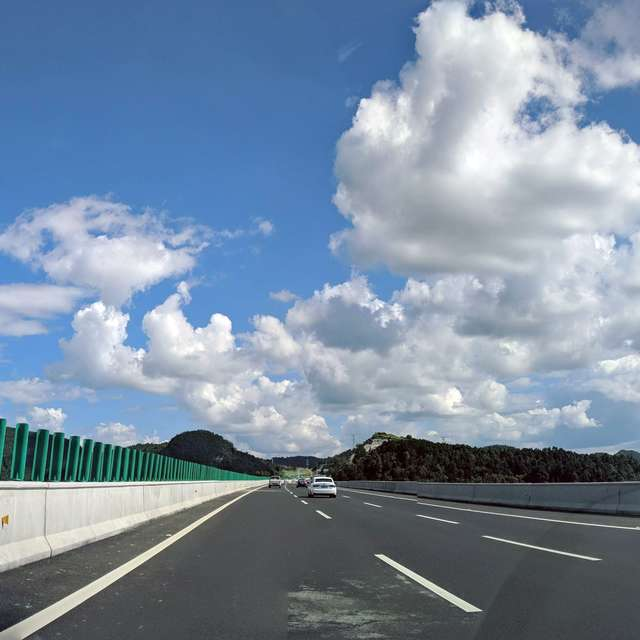 Road, Cloud and Sunning